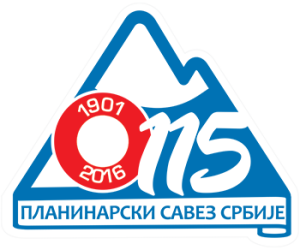 logo-planinarskog-saveza-115