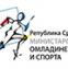 ministarstvo-omladine-sporta-logo