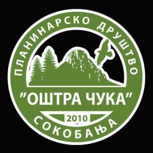 Резултат слика за pd ostra cuka logo