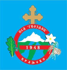 Резултат слика за psd gvozdac лого