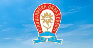 Planinarski savez Srbije