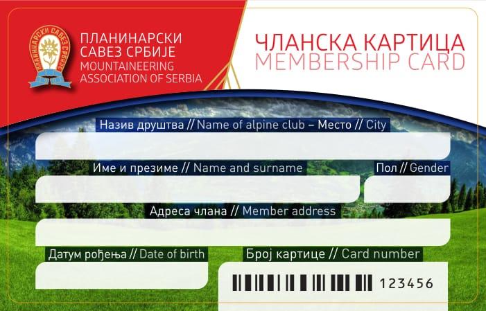 OBAVEŠTENJE O CENI ČLANSKIH KARTICA I MARKICA | Planinarski savez Srbije